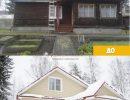 Монтаж фасадной отделки Кедрал